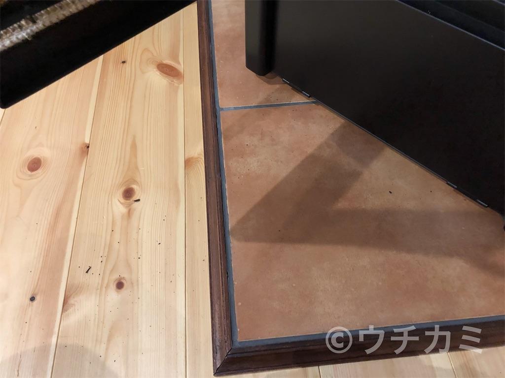 f:id:yanmei:20210112080954j:plain