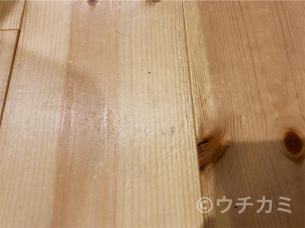 f:id:yanmei:20210127223545j:image