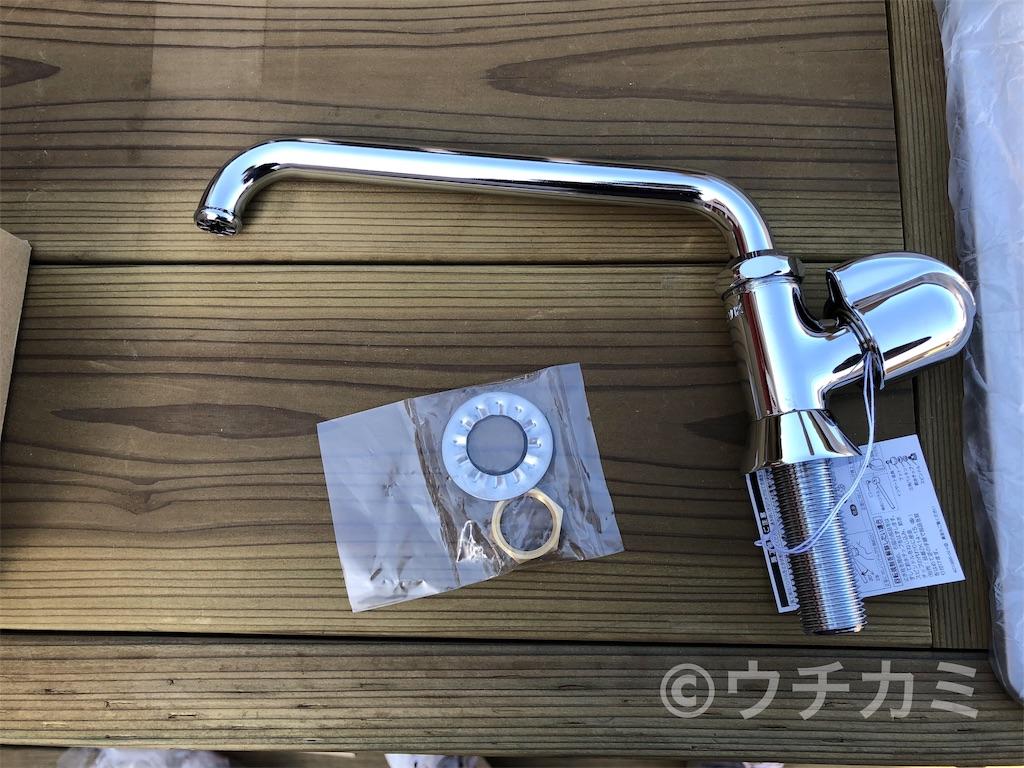 f:id:yanmei:20210223083420j:plain