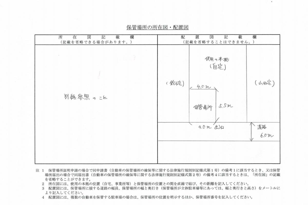 f:id:yanmei:20210223091506p:plain