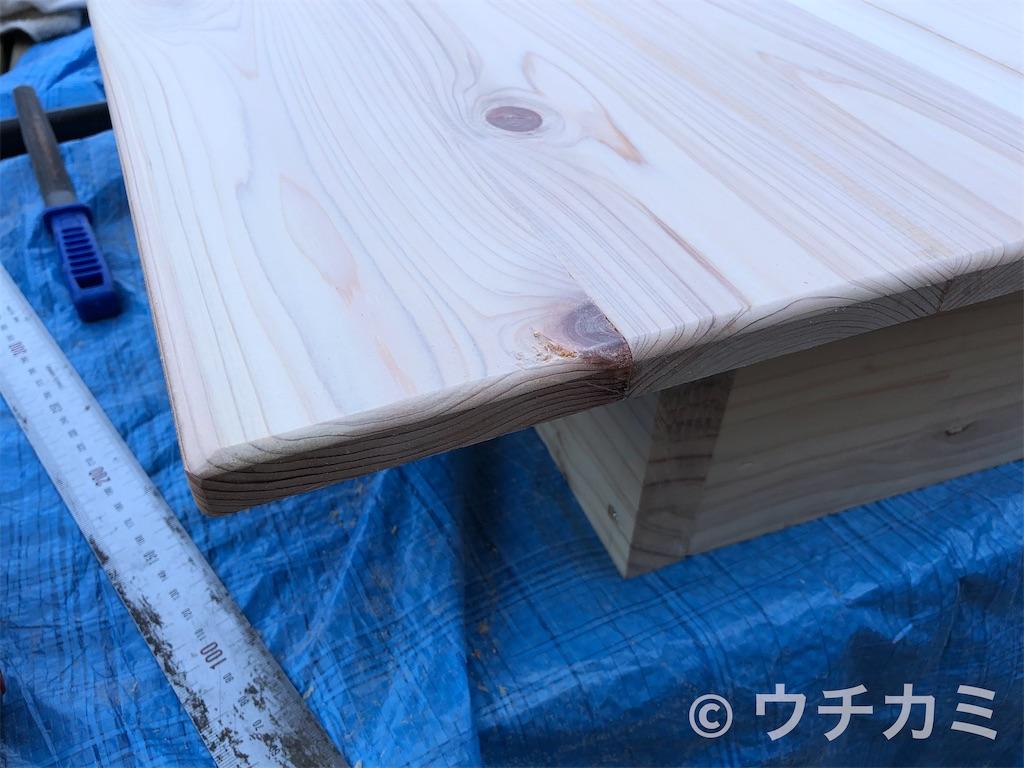 f:id:yanmei:20210329082553j:plain