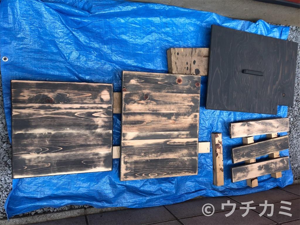 f:id:yanmei:20210329084113j:plain