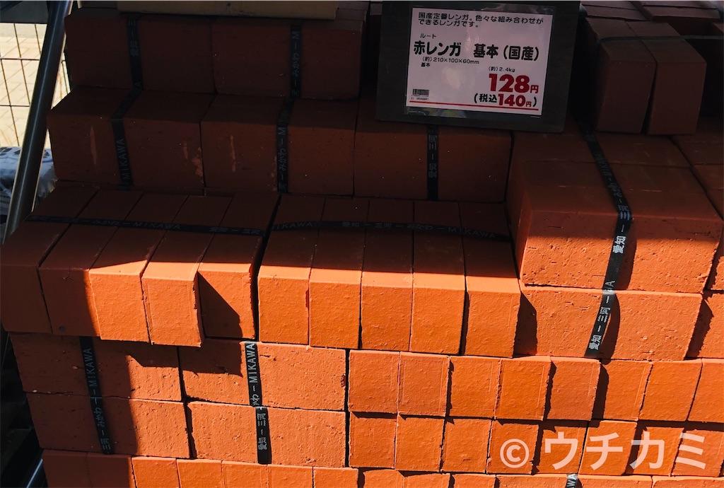 f:id:yanmei:20210330202505j:plain
