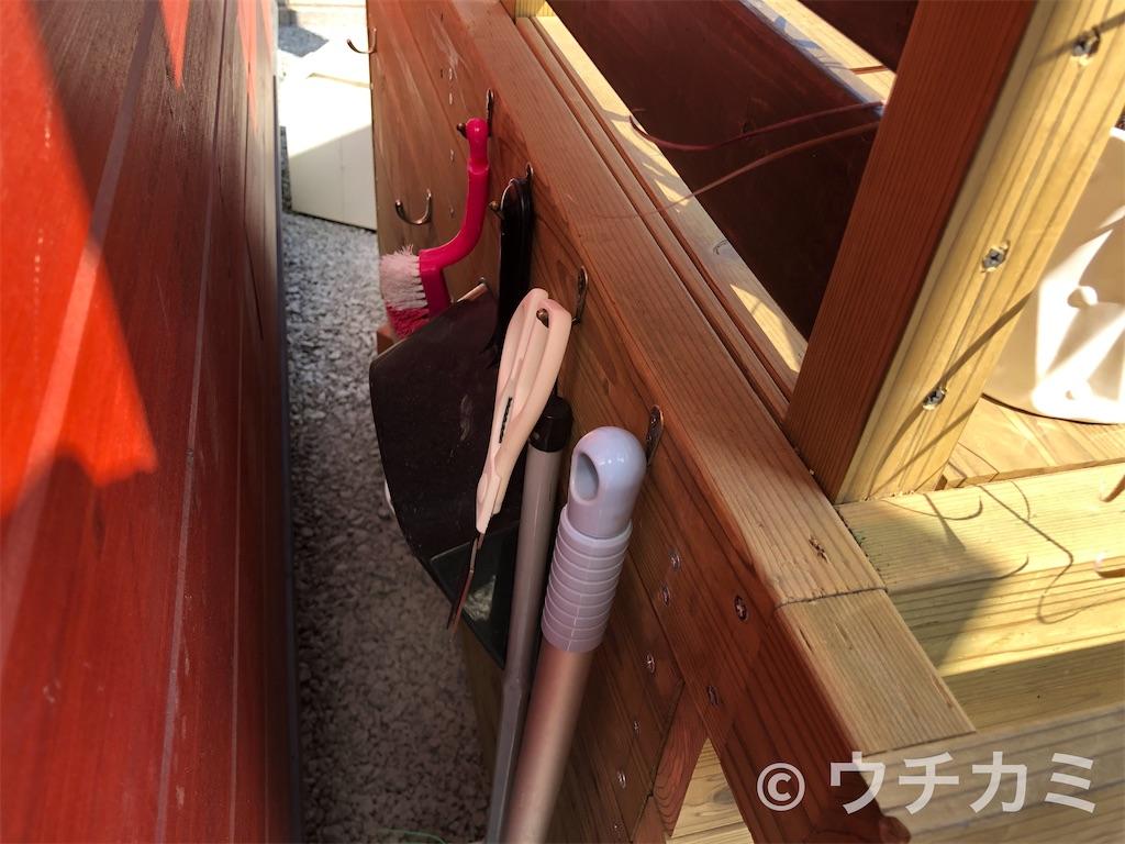 f:id:yanmei:20210415194322j:plain