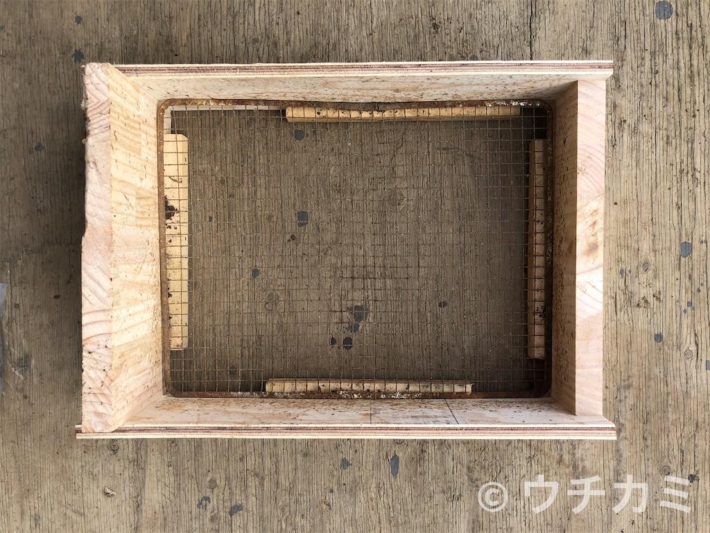 f:id:yanmei:20210417073003j:plain