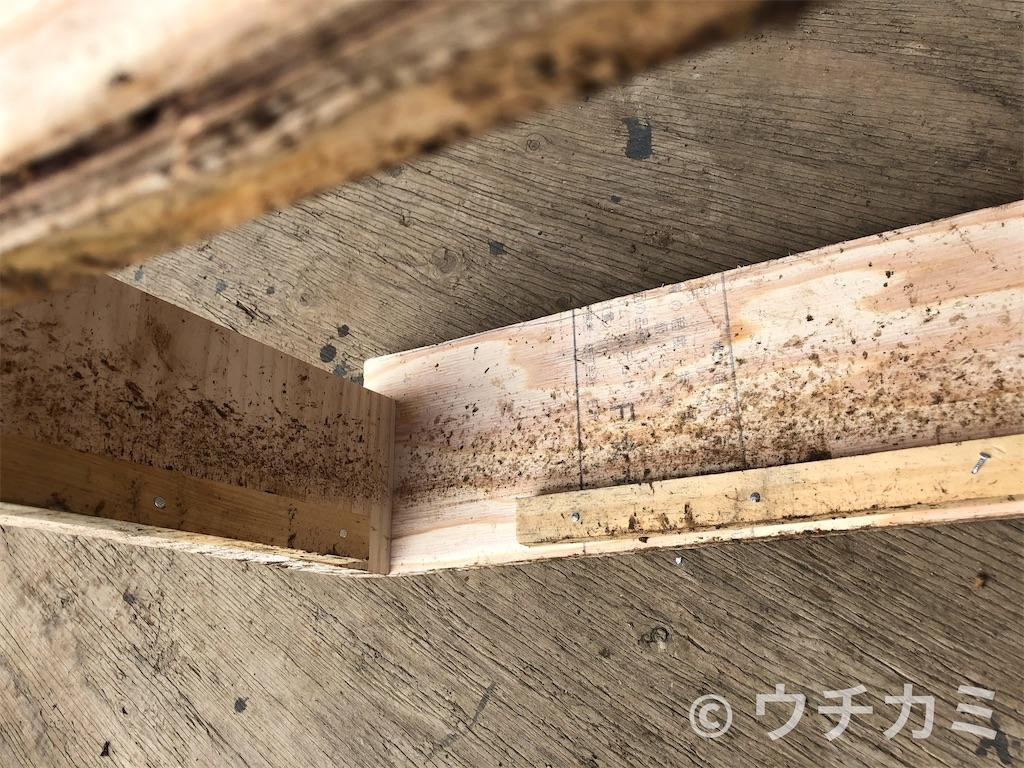 f:id:yanmei:20210417073010j:plain
