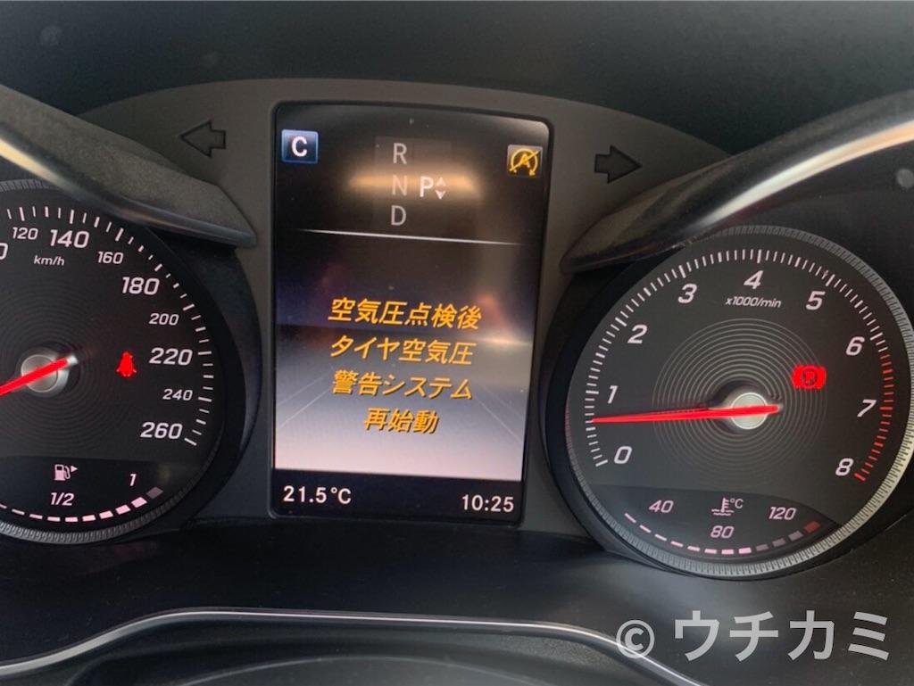 f:id:yanmei:20210608111812j:plain