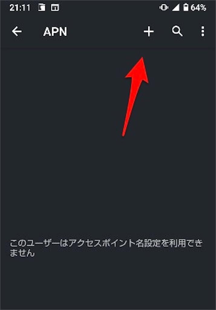 f:id:yanmei:20210622233642j:plain