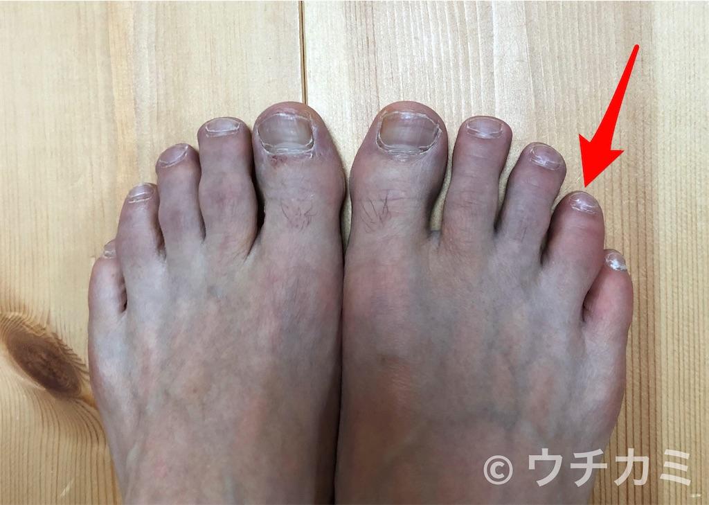 f:id:yanmei:20210701011848j:image