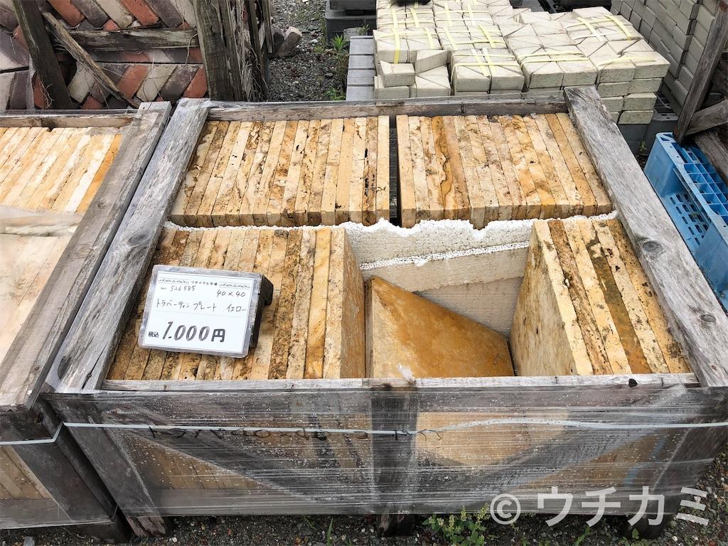 f:id:yanmei:20210803073228j:plain