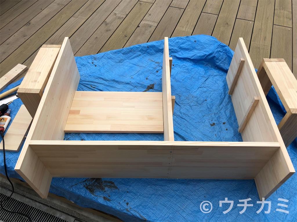 f:id:yanmei:20210825205346j:image