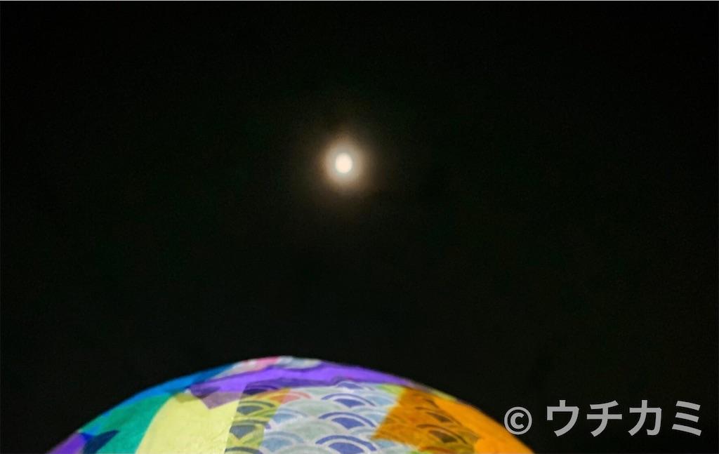 f:id:yanmei:20210922235600j:image