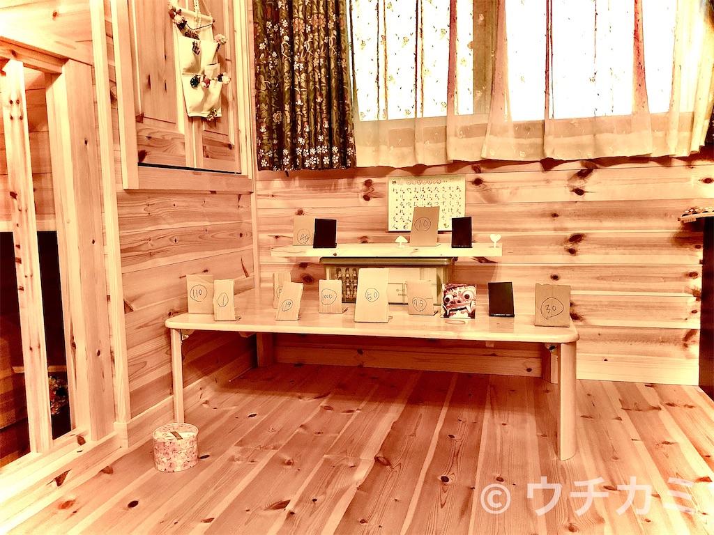 f:id:yanmei:20211010002451j:image