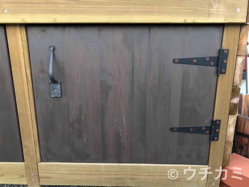 f:id:yanmei:20211011204357j:plain
