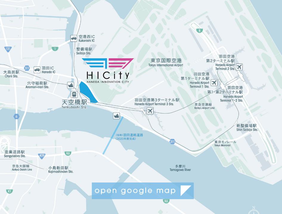 羽田開発中地図