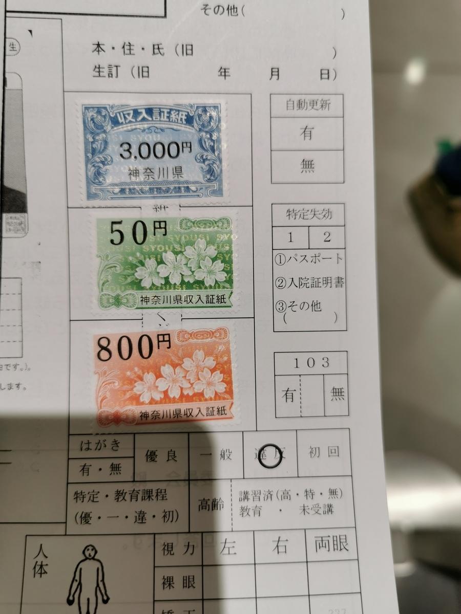 f:id:yannma2002:20210301074321j:plain