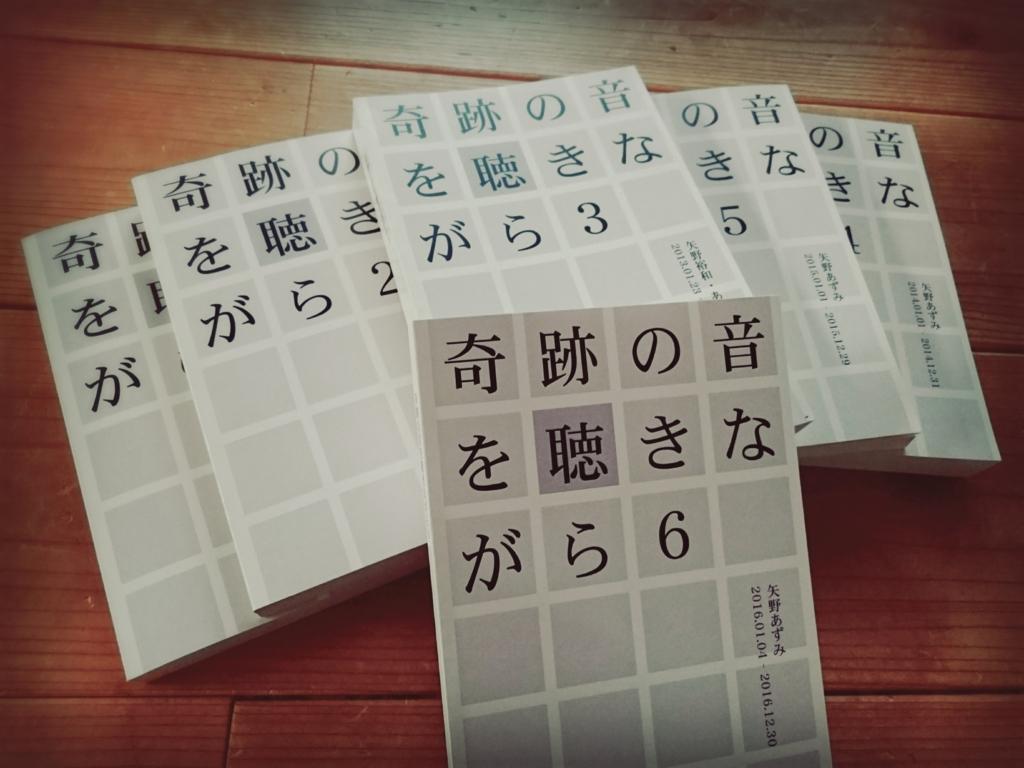 f:id:yano-azmie:20170222154922j:plain