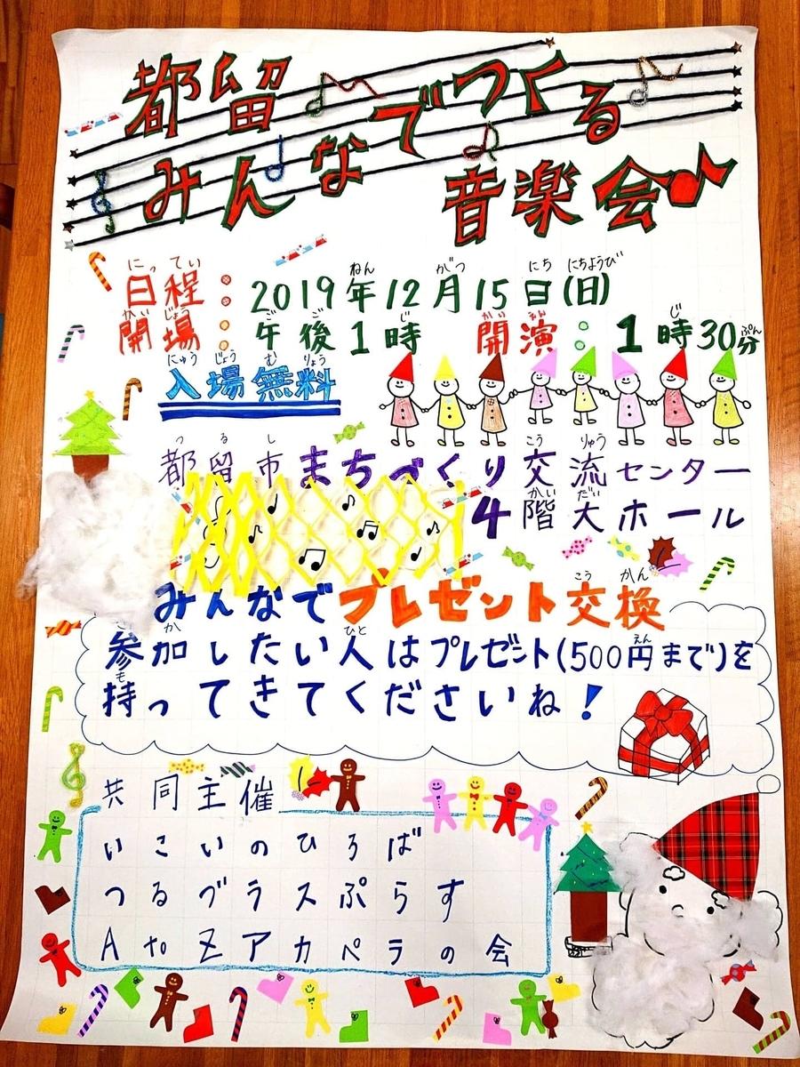 f:id:yano-azmie:20200517210528j:plain