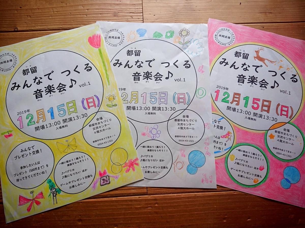 f:id:yano-azmie:20200517210804j:plain