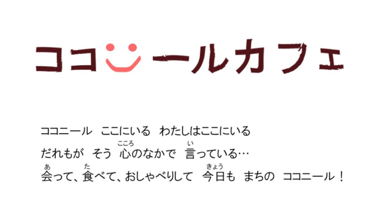 f:id:yano-azmie:20201120195312j:plain
