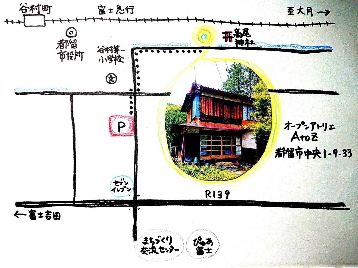 f:id:yano-azmie:20210629180054j:plain