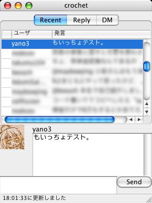 f:id:yano3:20080811180719p:image