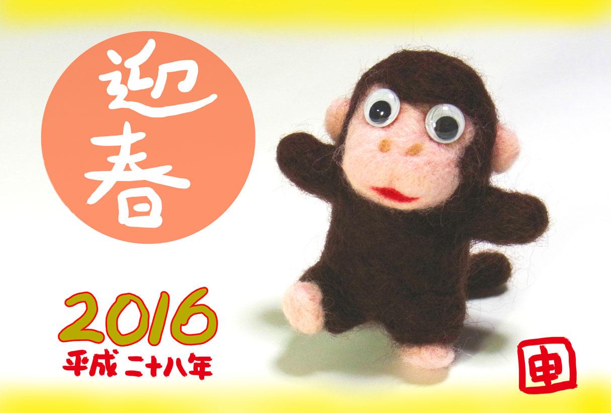 f:id:yanogon:20160101162826j:plain