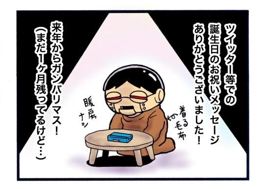 f:id:yanogon:20161104021120j:plain
