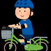 自転車に乗った子供の画像です
