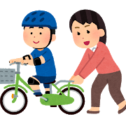 自転車の練習の画像です