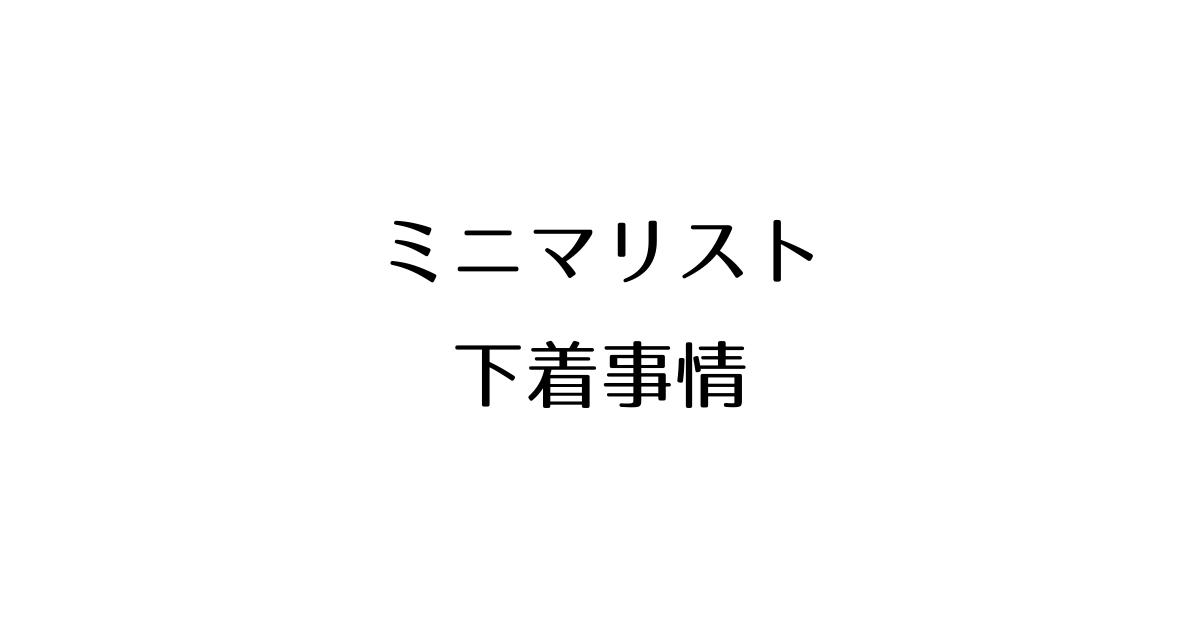 f:id:yanomaya:20210623145237p:plain