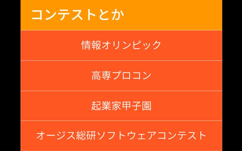 f:id:yanoshi:20150302023812p:plain