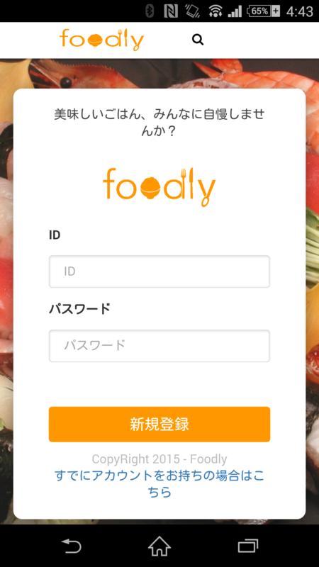 f:id:yanoshi:20150302045829p:plain