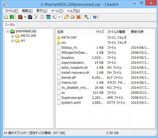 f:id:yanoshi:20150410043002p:plain