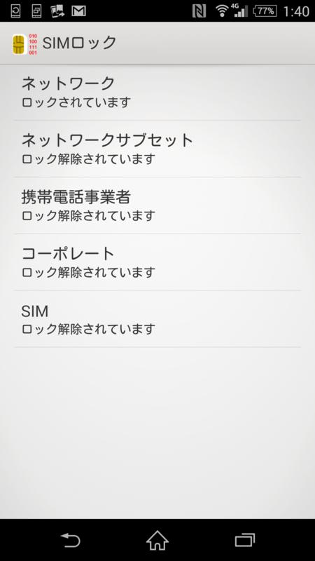 f:id:yanoshi:20150411030202p:plain:w300