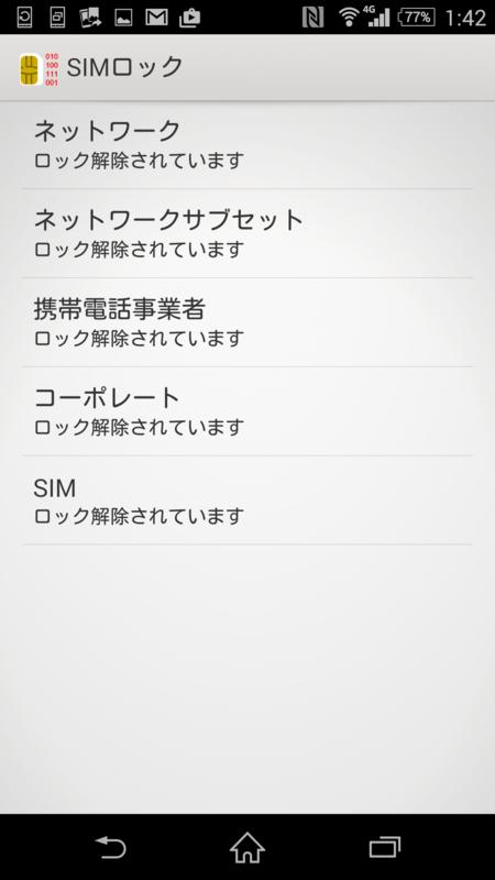 f:id:yanoshi:20150411030229p:plain:w300