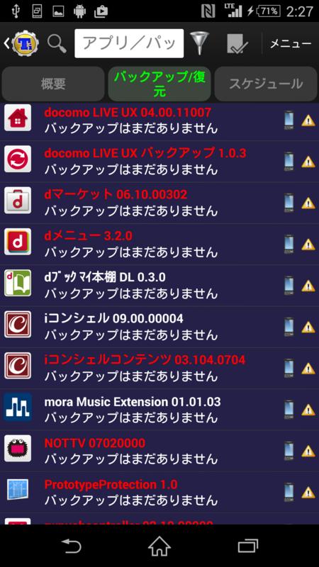 f:id:yanoshi:20150412023025p:plain:w300:left