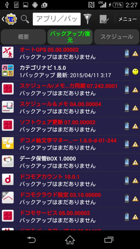 f:id:yanoshi:20150412023042p:plain:w300:left