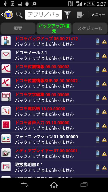 f:id:yanoshi:20150412023047p:plain:w300:left