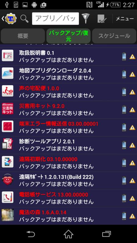 f:id:yanoshi:20150412023054p:plain:w300