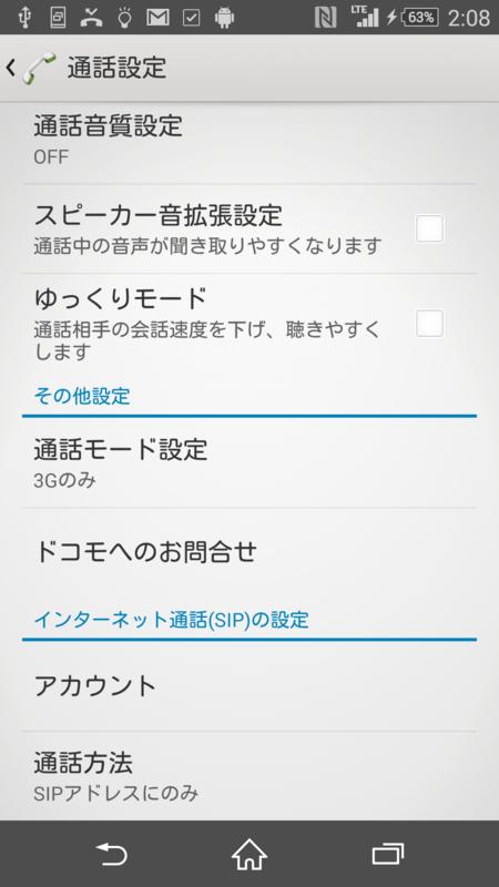 f:id:yanoshi:20150412024427p:plain:w300