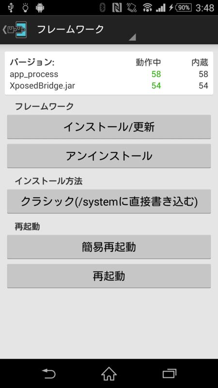 f:id:yanoshi:20150412034930p:plain:w300