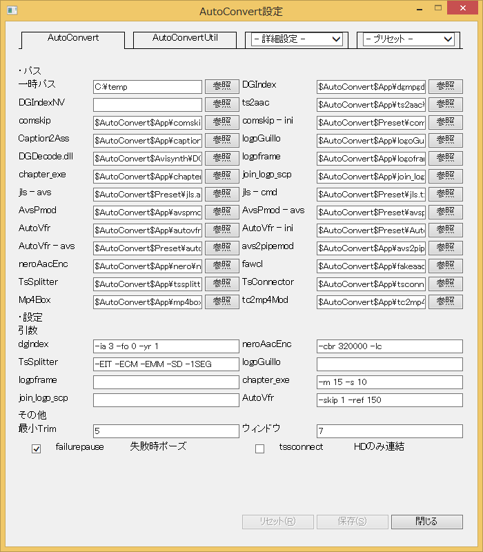 f:id:yanoshi:20150522031101p:plain