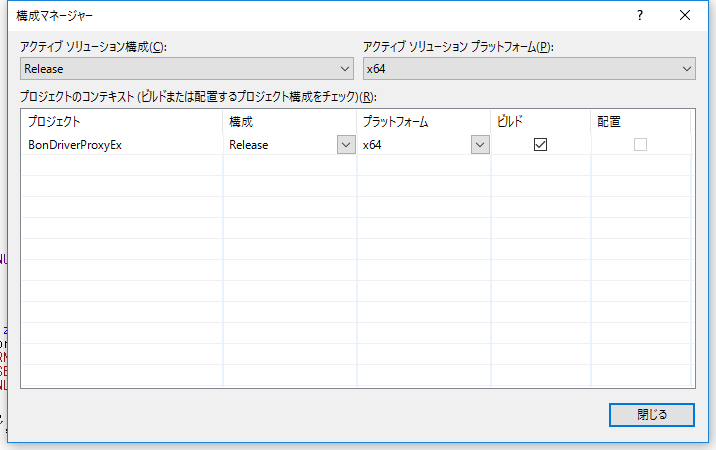 f:id:yanoshi:20160418003058p:plain