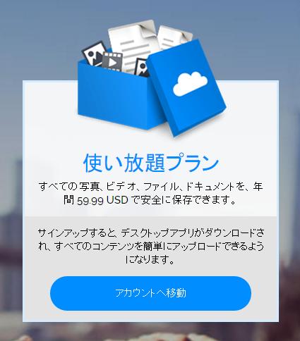 f:id:yanoshi:20160705002532p:plain