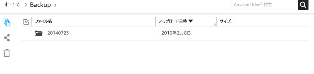 f:id:yanoshi:20160705005311p:plain