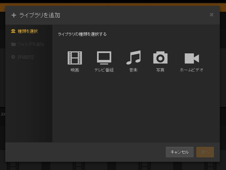 f:id:yanoshi:20160705223257p:plain