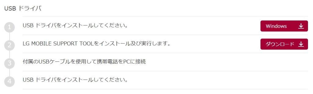 f:id:yanoshi:20160722232107p:plain