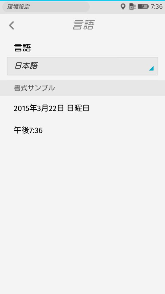 f:id:yanoshi:20160722232450p:plain
