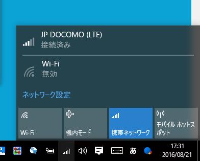 f:id:yanoshi:20160821173757p:plain